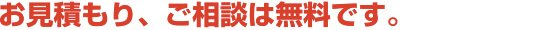 北海道,寿都郡,寿都町,ユーフォニアム,修理